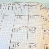 『手帳術2020「線の魔法」』の画像