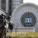 韓国の裁判所「日本政府、韓国内の財産公開せよ…強制執行は適法」=韓国の反応