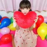 『[イコラブ] 音嶋莉沙~メンバーリレーブログ ~【=LOVE(イコールラブ)】』の画像