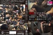 PTM-006 現役女子大生 授業後〜黒タイツ&黒スト臭脚責めレポート!!