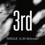 『【欅坂46】『3rdシングル』11月30日に発売決定!握手会の詳細も公開!!!』の画像