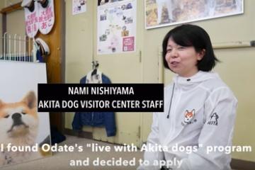 海外「志が高くて尊敬する」人口減少する秋田県大館を盛り上げる人々の姿に感激する海外の人々