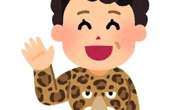 【衝撃】本物の関西弁とエセ関西弁の違いが一目でわかる画像wwwwwww