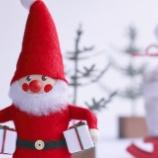 『オリジナル!ゴルフ用品をクリスマスプレゼントに( ´∀` )』の画像