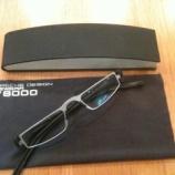 『【iPhoneから投稿】ポルシェデザインの老眼鏡』の画像
