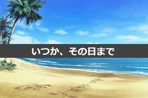 【グリマス】響アイドルエピソード「いつか、その日まで」まとめ