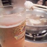 『薬膳仲間と宴 in 神戸の「松3」♪』の画像