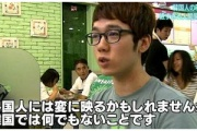 「タダだから」韓国イケアで売場用鉛筆を持ち帰る客が続出→転売する…儲かるのかそれw?