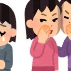 【速報】旭川女子中学生イジメ凍死事件、衝撃の急展開きたああああああ