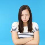 『怒り(瞋恚)の原因とメカニズム』の画像