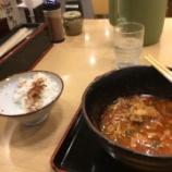 『晩飯』の画像