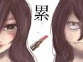【悲報】 土屋太鳳主演の映画「累-かさね-」が大爆死! 美女と醜女が入れ替わる話なのに美女同士でおかしい