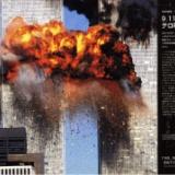 9.11アメリカ同時多発テロの真相