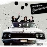 『CD Review Extra:DEEN「Ballads in Blue II 〜The greatest hits of DEEN〜」発売記念全曲レビュー』の画像
