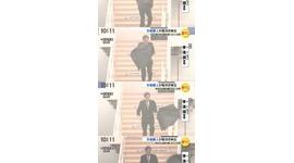 【神罰】韓国が天皇陛下を政治利用しようと画策→来日した瞬間に強風で傘を破壊される