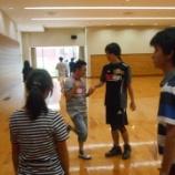 『【久留米】大学交流会』の画像