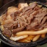 『日本料理 【さんのみや三ッ輪】で牛鍋定食ランチ@神戸三宮』の画像