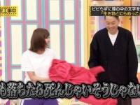 【乃木坂46】和田まあや「サソリ落ちたら死んじゃう!!!」