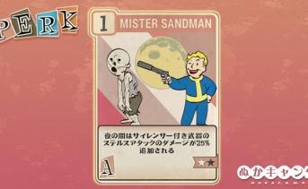 Fallout 76:Mister Sandman(Agility)