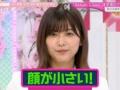 【悲報】最近のアイドルのすっぴんがこちらwwwww(画像あり)