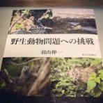 獣医病理学者Shinのブログ
