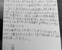 【朗報】男子小学生さん、陣内智則のネタを見て自殺をやめる