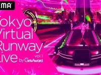 【速報】加藤史帆&佐々木美玲が出演決定!!!!『Tokyo Virtual Runway Live』とは???