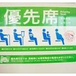 妊婦「あのー、そこ優先座席なんですけど」ワイ「…」(モギッ←自分の左手を引きちぎる音