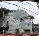 カーブミラー破壊男を逮捕 近隣で約80枚が割られる 立川市