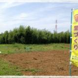 『ヤマトミクリの里づくり協議会 畑チーム』の画像