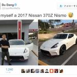 ナックルドゥ、早速2台目購入か。次も日本車、日産・フェアレディZ(370Z)Nismoを購入【海外の反応】