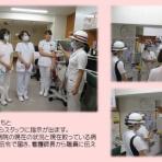 都立駒込病院看護部のブログ