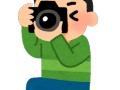 【朗報】堀江貴文さん、グラドル撮影会に参加しテンション上がりまくりの大興奮!!鼻の下伸びすぎwww