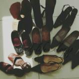 『晴れた日は靴磨き <シューズクローゼット>』の画像