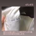 【乃木坂46】向井葉月のアンダラ衣装、名前がまさかの『向井美月』にwwwwww