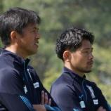 『【愛媛FC】和泉茂徳監督から辞任の意向を受け 實好礼忠氏が新監督に就任‼ 小笠原侑生氏もトップチームコーチへ』の画像