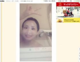 SKE48松村香織が入浴中の写真を大胆公開wwwwww