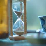 『【再編集】最適な時間の戻し方』の画像