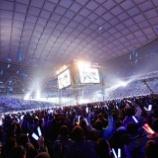 『【乃木坂46】西武球場の椅子、売りに出される・・・』の画像