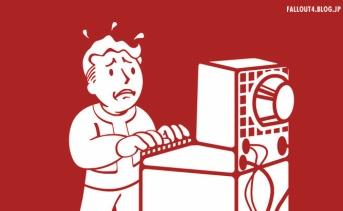 『Fallout 4』&『SkyrimSE』未解決のゲーム強制終了トラブルについて