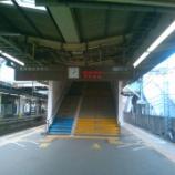 『総武本線特急「しおさい5号」(255系)グリーン車に乗車体験してきました!』の画像