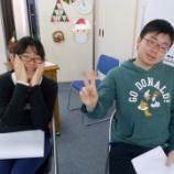 『【福岡】クリスマス会』の画像