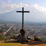 『行った気になる世界遺産 アンティグア・グアテマラ』の画像