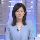 『【画像】今日の松崎洋子さん 4.12』の画像
