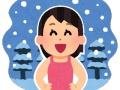 【速報】テレビショッピング 骨盤トレーナーMicacoのタンクトップからHなぷるぷるデカパイ【キャプ有り】
