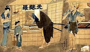 「徳川家康は天ぷら食いすぎて死んだ」「戦国時代のロープは味噌汁にできた」←これ