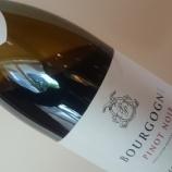 『最近ハマっている安くて美味しいワイン、ACブルゴーニュ』の画像