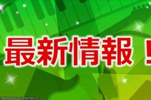 【ミリシタ】7thライブReburn 情報公開!ミリオンライブ最新情報+他