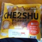 『「チー2シュー チーズチーズケーキシュー」「ビッグバスチー」「町村農場 飲むソフトクリーム」 ローソン八王子横川町店』の画像