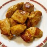 """『[イコラブ] 瀧脇笙古「""""さしはらちゃんねる""""で紹介していたレシピで作ったダイエットチキン 朝、食べました…」』の画像"""